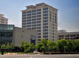 ジンジャン イン セレクト 蘇州工業園区独墅湖高等教育区 、蘇州市のホテル