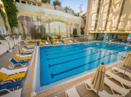 Shalom Jerusalem Hotel, отель в Иерусалиме