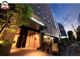 Richmond Hotel Tokyo Shiba, hotel near Tokyo Tower, Tokyo