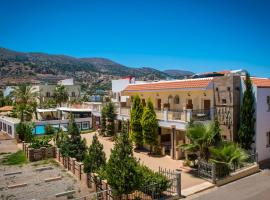 """Bella Elena """"by Checkin"""", pet-friendly hotel in Malia"""