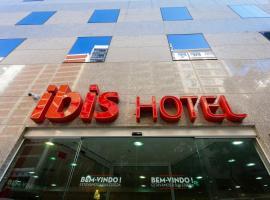 ibis Copacabana Posto 2、リオデジャネイロ、コパカバーナのホテル