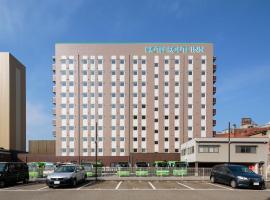 Hotel Route-Inn Takaoka Ekimae, hotel in Takaoka