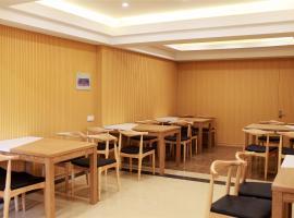 GreenTree Alliance Shandong Zibo Zhangdian xiaoshangpin Renmin Road Hotel, отель в городе Zibo