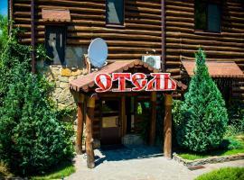 Hotel Pomeschik, hotel near Vega Shopping Centre, Krasnodar