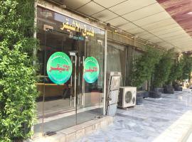 Hotel Al-Eshaiker, hotel in Karbala