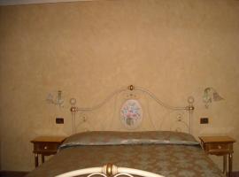 Appartamenti Roberta Cisanello, apartment in Pisa
