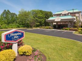 Hampton Inn Hartford Airport, hotel near Bradley International Airport - BDL,