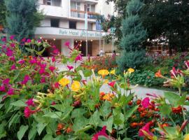 Atliman Beach Park Hotel, hotel in Kiten
