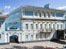 Отель Центр, отель в Туле