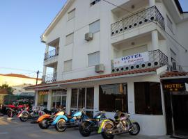 Hotel 4 Estacoes, hotel in Chaves