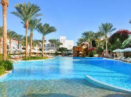 Baron Palms Resort Sharm El Sheikh (Adults Only), hotel near Sharm el-Sheikh International Airport - SSH,