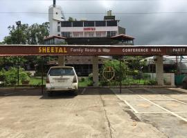 Hotel Sheetal, inn in Wadgaon