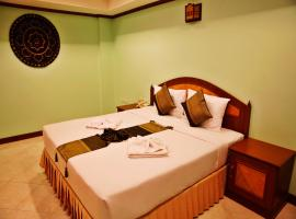 Baan SS Karon, отель в городе Карон-Бич