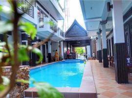 VIBOLA Guesthouse, guest house in Kampot