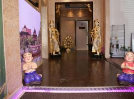 LG Thai Derm Spa & Guesthouse, hotel in Loughborough