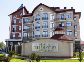 Shato Hotel: Chervonograd şehrinde bir otel