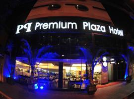 Hotel Premium Plaza, hotel in Muriaé