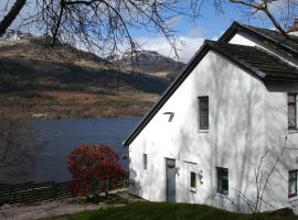 16 Admiralty, hotel in Arrochar