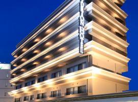 Centurion Hotel & Spa Kurashiki Station, hotel in Kurashiki