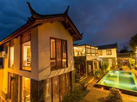 Yunzhong Inn, hotel in Lijiang