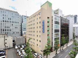 ホテルパールシティ札幌、札幌市にある札幌駅の周辺ホテル