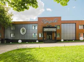 Art Hotel Kutuzov, hotel in Smolensk