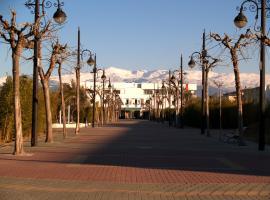 Hotel Corona de Atarfe, hotel cerca de Aeropuerto Federico García Lorca de Granada-Jaén - GRX, Atarfe