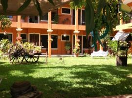 Real del Ambar, hôtel à Tuxtla Gutiérrez