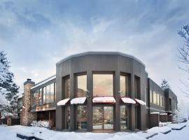 Hotel Aspen, hotel near Aspen-Pitkin County Airport - ASE,