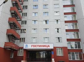Гостиница Кварт, отель рядом с аэропортом Международный аэропорт Казань - KZN в Казани