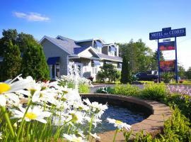 Motel des Cèdres, hotel in Sherbrooke