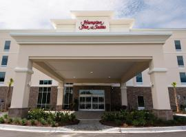 Hampton Inn and Suites Fayetteville, NC, Hotel in Fayetteville