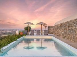 Halcyon Suites and Villas Naxos, отель в Наксосе