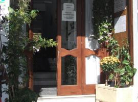 Alojamientos Casa Tejon, lägenhet i Mijas