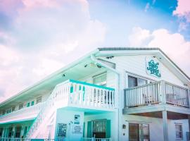 The BoatHouse, hotel near Esplanade Shoppes, Marco Island