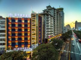 Lanmei Boutique Hotel Dingxi Road Lanzhou University First Hospital Branch Lanzhou, отель в городе Ланьчжоу