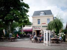 Hotel Restaurant Vijlerhof, hotel near Wittem Castle, Vijlen
