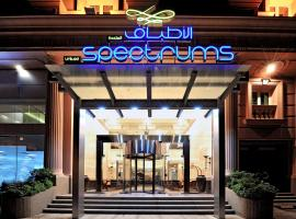 Spectrums Residence Managed by The Ascott Limited, hotel in Jeddah