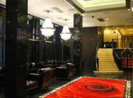 Elegance Bund Hotel, hotel near Shanghai World Financial Centre SWFC, Shanghai