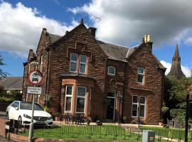 The Huntingdon, hotel near Dumfries and Galloway Golf Club, Dumfries