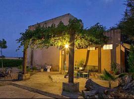 Precioso dúplex de campo, Hotel in Carmona