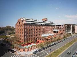 Faena Hotel Buenos Aires, hotel near La Bombonera Stadium, Buenos Aires