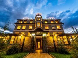 Adler, отель в городе Нур-Султан