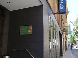 Hotel Alguer Camp Nou, hotel near FC Barcelona Museum, Barcelona