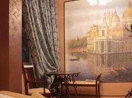 Гостиница Аджио, отель в Уфе