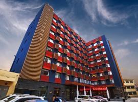 Lanmei Boutique Hotel (Dongfanghong Square Branch), hotel in Lanzhou