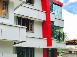 Devanjana Inn Guruvayoor, hotel in Guruvāyūr