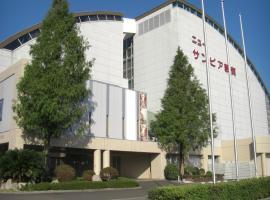 ニューサンピア敦賀 、敦賀市のホテル