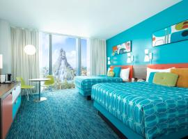 Universal's Cabana Bay Beach Resort, hotel near The Wizarding World of Harry Potter, Orlando