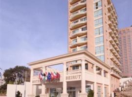 Padova Hotel, hotel in Beirut